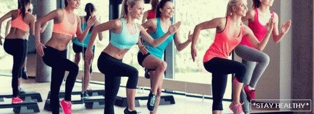 Aerobics - effective fitness for slimming